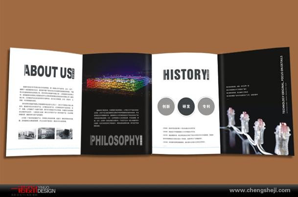 晶格led折页-郑州一诺广告设计公司