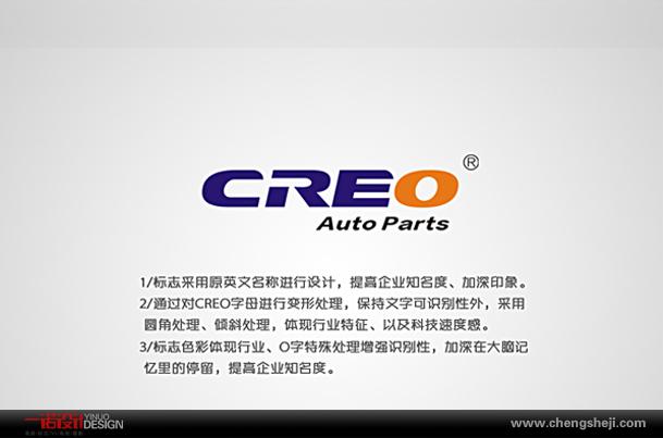 creo标志设计-郑州一诺广告设计