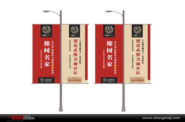 房地产道旗宣传物料设计-郑州一诺广告设计公司