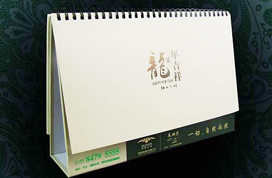 公司台历挂历设计印刷图片