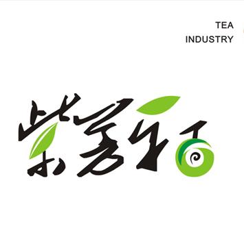 郑州标志设计 标志设计案例 郑州品诺平面画册设计